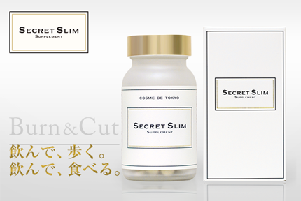 SECRET SLIM SUPPLEMENT